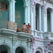 Havana — Stock Photo #44125909