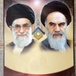 Постер, плакат: Iran