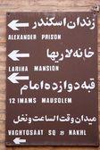 Yazd — Foto de Stock