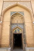 Isfahan — Stock Photo