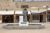 Isfahan — Stockfoto