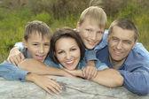 Happy family on a walk — Stock Photo