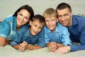 Bambini e genitori di nizza — Foto Stock