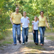 Happy family at nature — Stock Photo