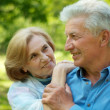 Stock Photo: Fine old people