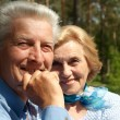 Fine old people — Stock Photo