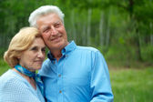 Nice old humans — Stock Photo