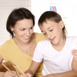 Mother and son — Stock Photo #33356587