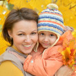 Mom and daughter for a walk — Stock Photo