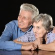 Portrait of an  aged couple — Stock Photo