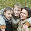 Happy family on a walk — Stock Photo #40162705