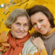 Mom and daughter for walk — Stock Photo #40163467