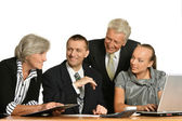 Group of a business people — Stock Photo