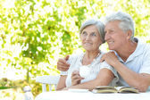 Beautiful happy old couple — Stock Photo