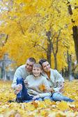 Happy family of three on the nature — Stock Photo