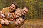 Happy family — Foto de Stock