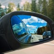 Stock Photo: Rearview mirror