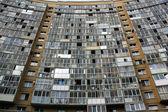 Condominium — Stock Photo