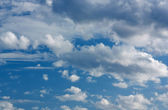 White cumulus clouds — Stock Photo