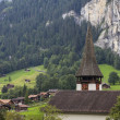 Stock Photo: Lauterbrunnen valley