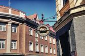 Place in Tallin, Estonia — Stock Photo