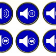 Stock Photo: Button sound play, stop, forward, backward, pause