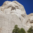 Mount Rushmore — Stock Photo #31513905