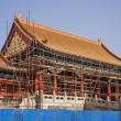 Stock Photo: Forbidden City and Scaffolding