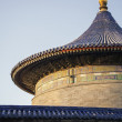 Temple of Heaven Architecture — Stock Photo