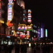 Stock Video: Nanjing Road