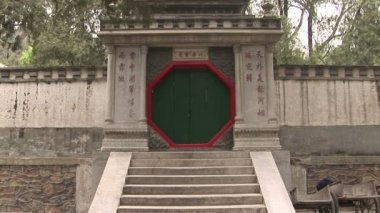 Octagonal Doorway at Summer Palace — Stock Video