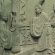 Stock Video: Stone Carving