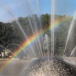 Rainbow Fountain — Stock Video