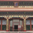 Stock Video: Painted Exterior of Summer Palace