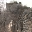 Original Section of the Great Wall of China — Stockvideo
