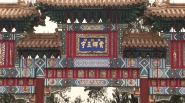 Painted Exterior of Summer Palace — Stock Video #34322403