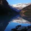 Lake Louise — Stock Video