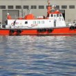 Stock Video: Pilot Boat