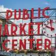 Stock Photo: Pike Place Market Sign