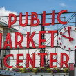Pike Place Market Sign — Stock Photo