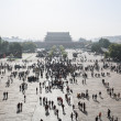 People at Forbidden City on Beijing — Lizenzfreies Foto