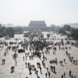 People at Forbidden City on Beijing — Stock Photo