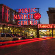 Stock Photo: Pike Place Market at Night