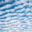 Stock Photo: Cloudscape