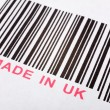 Made in UK — Stock Photo #22027285