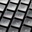 Stock Photo: Black Computer Keyboard