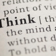 Think — Stock Photo #26149133