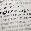 Stock Photo: Engineering