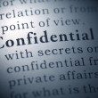 Confidential — Stockfoto
