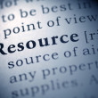 Stock Photo: Resource